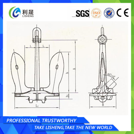 Newest U. S. Stockless Boat Anchor Made in China