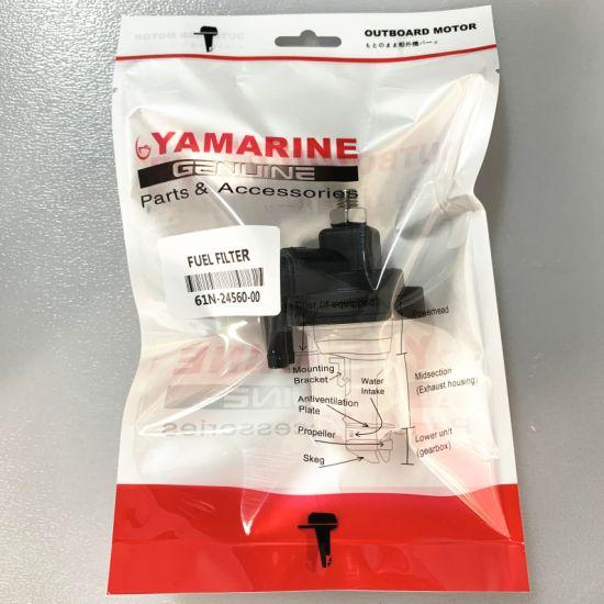 yamaha outboard fuel filter china yamaha outboard fuel filter 61n 24560 00 00 suzuki tohatsu yamaha outboard fuel filter housing china yamaha outboard fuel filter 61n