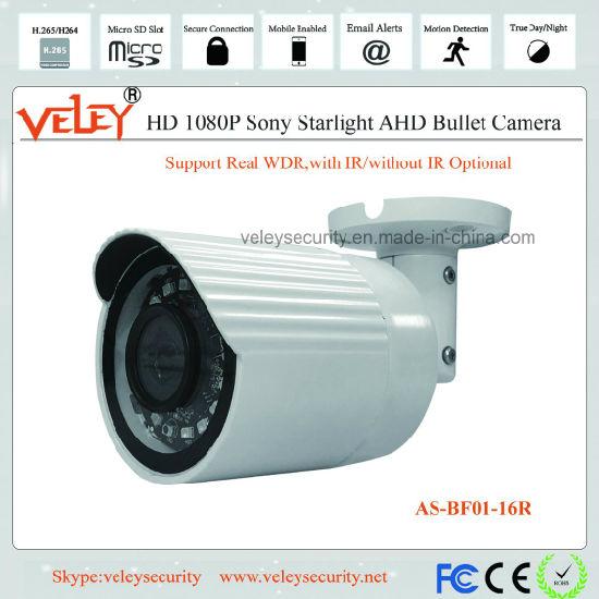 1080P Waterproof HD Analog Cvi Tvi Hybrid CCTV Ahd Camera