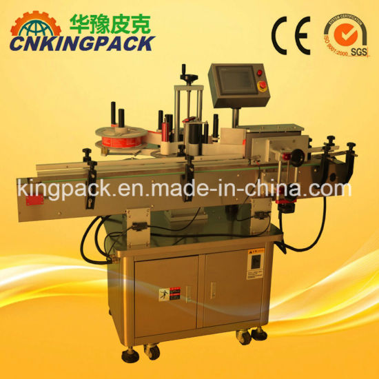Automatic Round Bottle Labeling Machine/Label Applicator Labeller/Flat Bottle Sticker Labelling Filling Capping Packing Machine Supplier