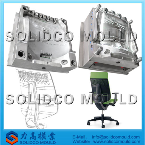 Custom Plastic Office Chair Part Backrest Injection Mould Manufacturing