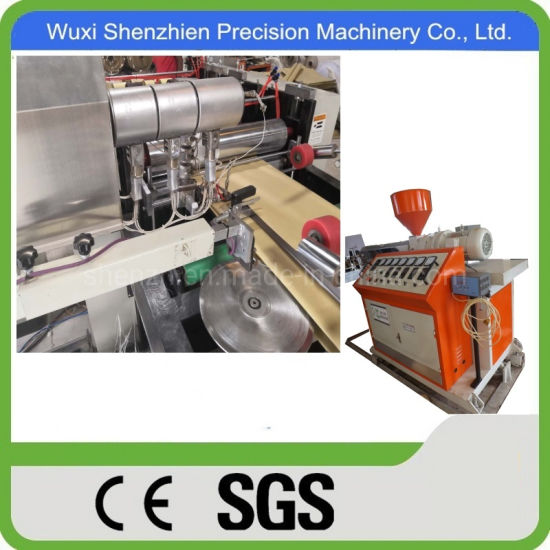 Plastic Laminated Paper Bag Machine Using HDPE Compound Paper