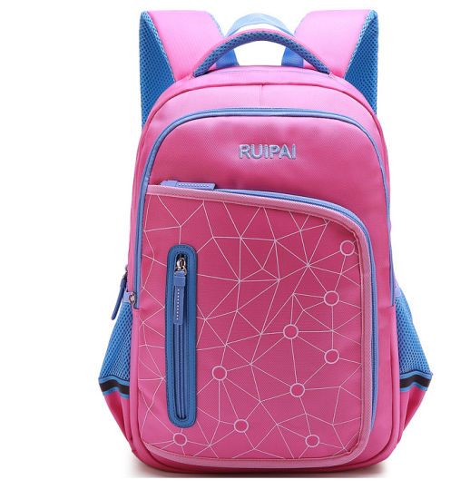 c946e9aca8 Double Shoulder Primary School Students Child Leisure Book Children  Schoolbag Pack Backpack Bags (CY9924)