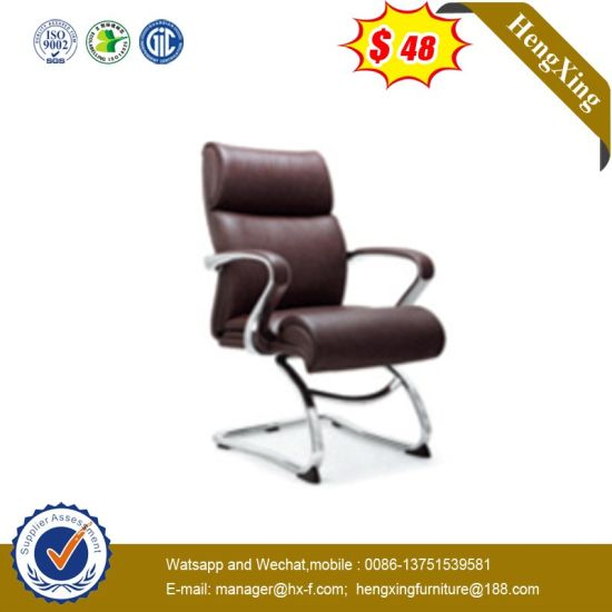 High Quality Modern PU with Adjustable Arms Office Chair (NS-005C)