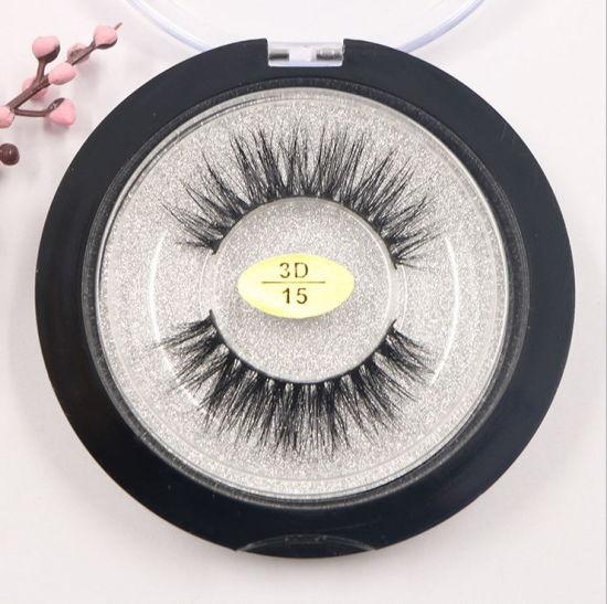 67fc64609ed Labor Eyelashes 3D Mink Lashes Handmade Full Strip Lashes Cruelty Free  Luxury Mink Eyelashes Makeup for