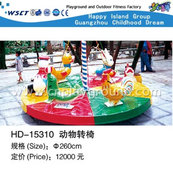 Cheap Flying Chair Children Carousel Controlled by Hands (HD-18803) pictures & photos