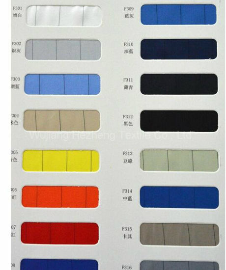 Hzf230polyester Conductive Antistatic Fabric for Laboratory Workwear Texilte pictures & photos