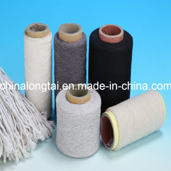 China Hot Selling Recycled Spun Polyester Cotton Yarn