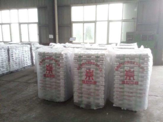 ADC 12 Aluminium Alloy Ingot Factory