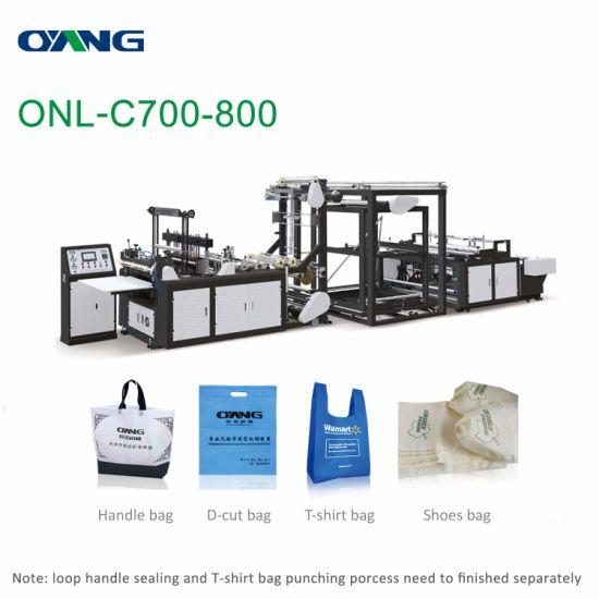 PP Automatic Ultrasonic Sealing Non Woven Shopping Bag, T Shirt Bag, W Cut Bag, Flat Bag, D Cut Bag, Carry Bag Making Machine