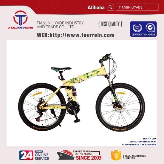 "26"" Popular Folding Bike 21 Speed Mountain Bike"