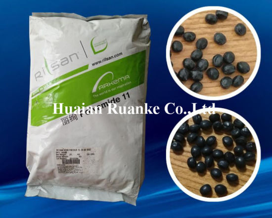 Arkema Rilsan Bum 30 O (Polyamide 11/PA11) Nylon Resin CAS: 25035-04-5 pictures & photos