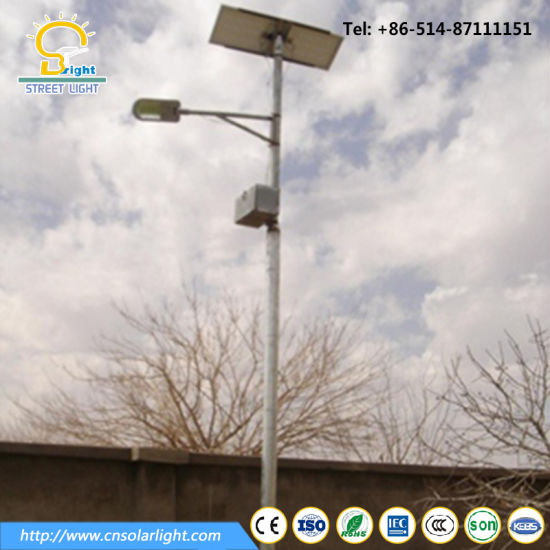 5 Years Warranty Solar Street Light with 3m-12m Pole pictures & photos