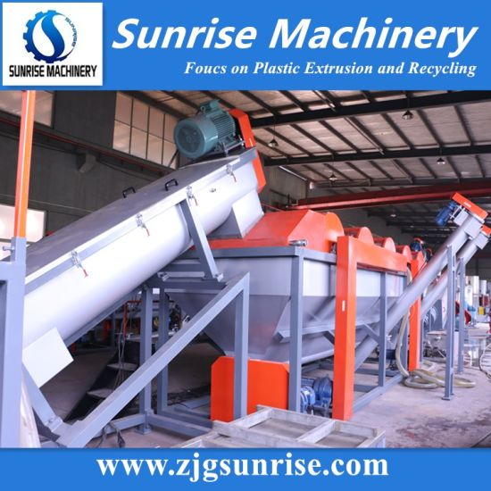 High Efficient Plastic Recycling Machine Waste Plastic Washing Machine pictures & photos