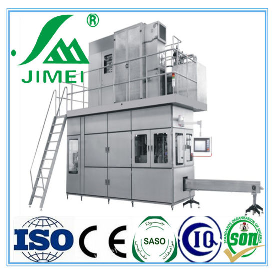 Complete Aseptic Carton Box Beverage Filling Machine Price