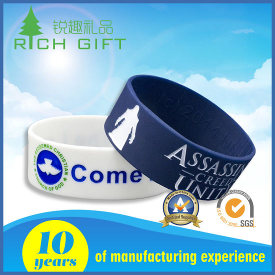 Custom Design Sets Woven Elastic Rubber Bracelet Debossed with Infill for Adult pictures & photos