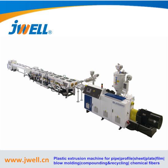 High Efficiency, Energy Saving PE/PVC/ PPR Pipe Extrusion Machine