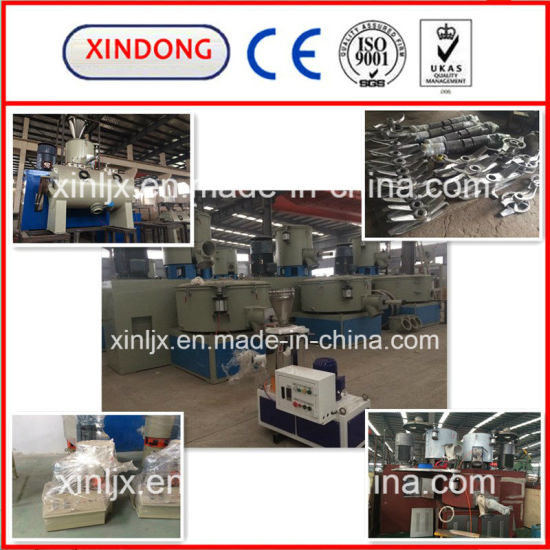 China Plastic Resin Powder Turbo Mixer PVC Mixing Machine