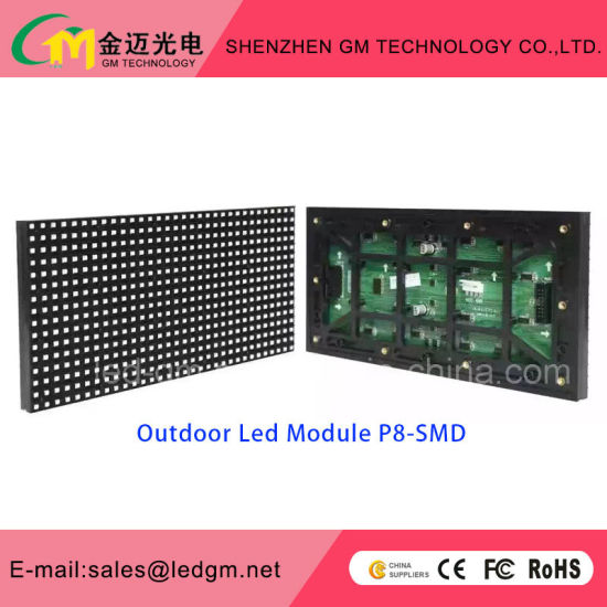 2017 Hot Sales Brightness Outdoor Rental P8 LED Display Screen pictures & photos