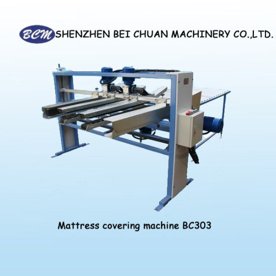 Mattress Covering Machine Bc303