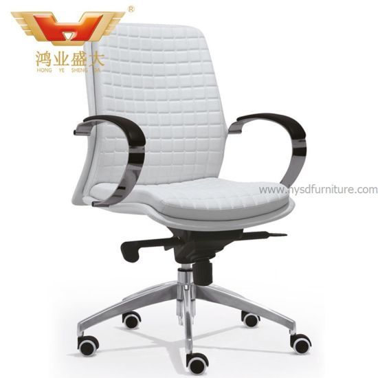 China Luxury Short Back Executive Commercial Leather Office Task
