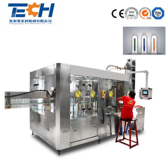 Full-Auto a-Z Drinking Pure Water Pet Bottle Washing Filling Capping Three in One Bottling Filling Packing Machine
