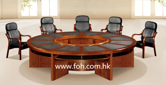 China Wooden Large Round Conference Table Conference Room Table - Large wooden conference table