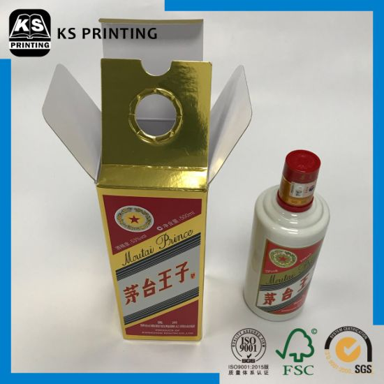 Four Color Printing Golden Cardboard Paper Box Packaging Box