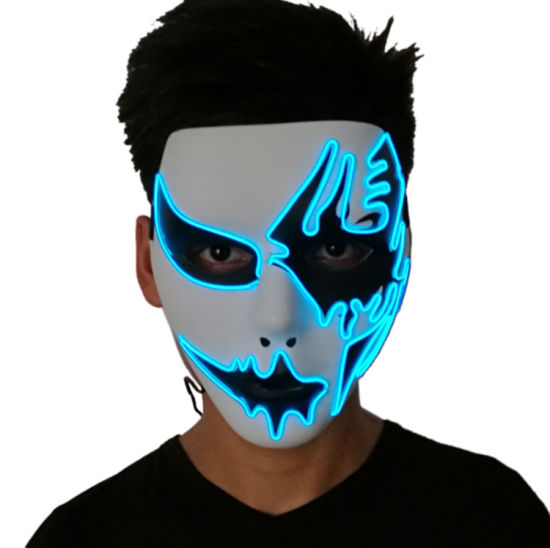 Blue Kids Halloween Scary Mask Costume Mask EL Wire Light up LED Mask for Halloween Cosplay Festival Party Fit Adults