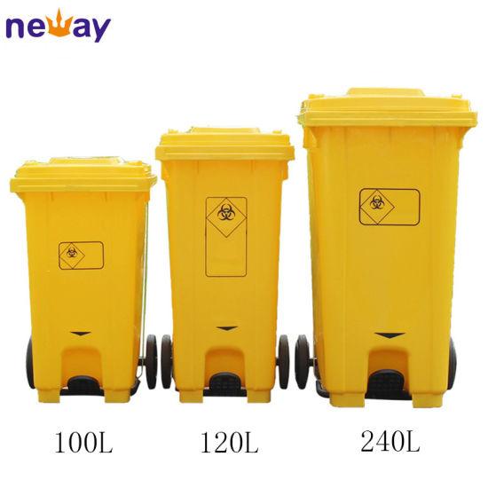 Plastic Hospital Waste Bins, Medical Garbage Bins, Medical Trash Can