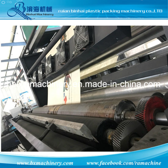 Roll Coating Flexo Printing Machine (Non woven Type) pictures & photos