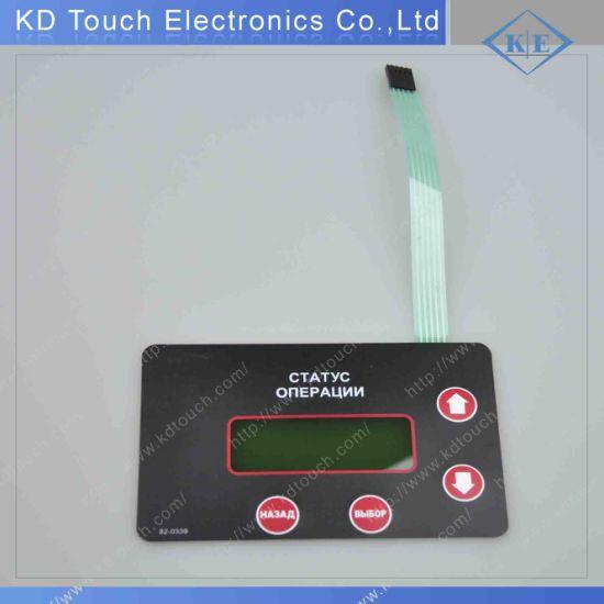 Tactile Rim Embossing Membrane Keypad with Transparent Window