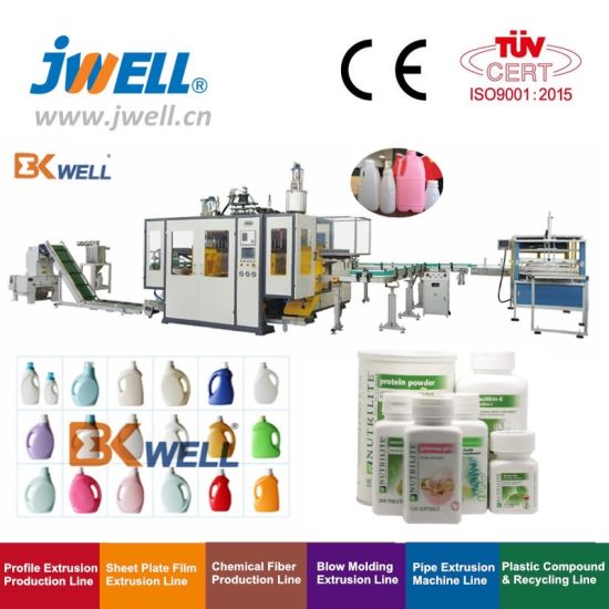 Made in China 1000ml Blow Molding Machine for LDPE Bottle/Plastic Machine
