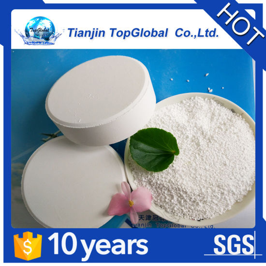 high quality and low price TCCA trichloroisocyanuric acid tablet