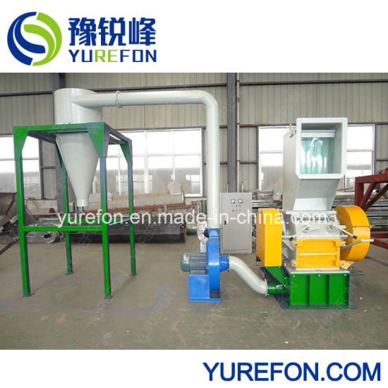 Waste Plastic Pet Bottle Recycling Crusher Machine pictures & photos