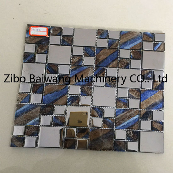 Wall Glass Tile Glass and Alumnium Mosaic Tile for Decoration pictures & photos
