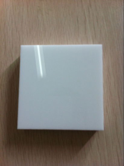 Nano Crystallized Glass Stone White Marmoglass pictures & photos