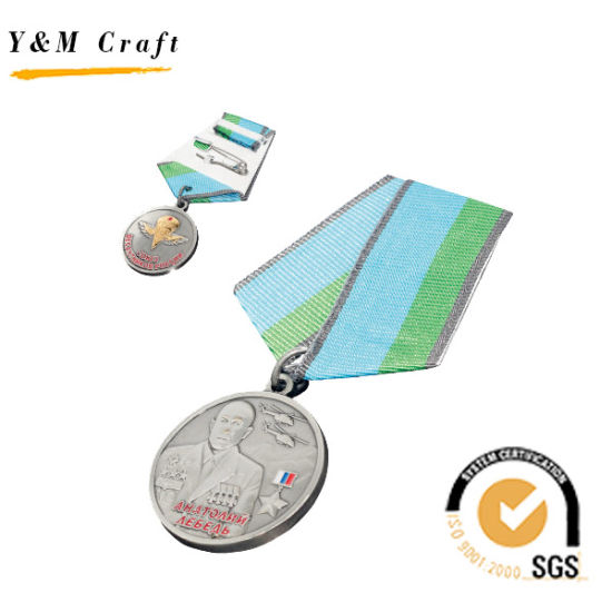 New Design Customized Metal Medal with Logo (Q09597) pictures & photos