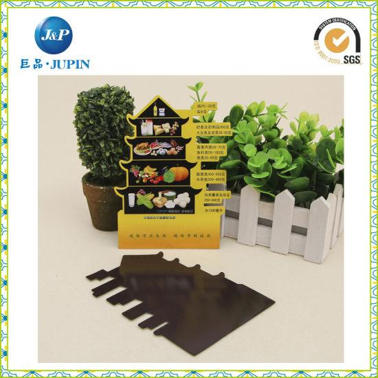 2014 New Cute PVC Magnet, Fridge Magnet Sticker (JP-FM068)