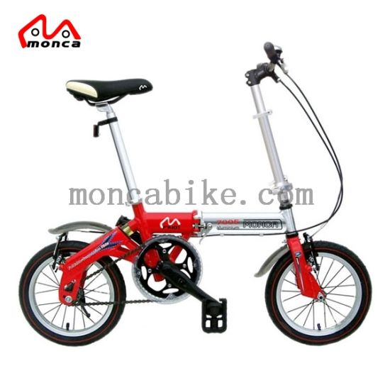 Alloy Aluminum 14inch Wheel Red Folding Bike Foldable Bicycle City E Scooter Folded Ebike