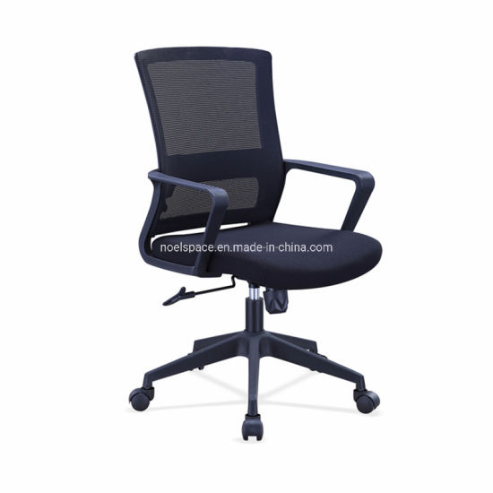 Simple MID Back Mesh Staff Office Chair Fixed PP Armrest