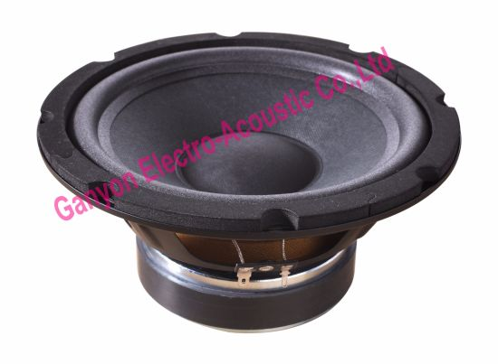 "Gykw-0896A Wholesale Price 8 "" KTV Multimedia Speaker"