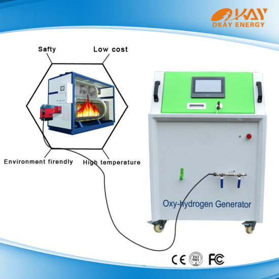 China 1-20t Industrial Steam Boilers Browns Gas Combustion ...