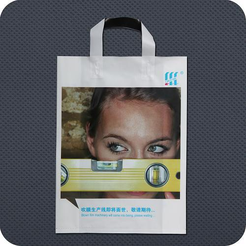 Big Size PE Soft-Loop Handle Bag with Side Gusset pictures & photos