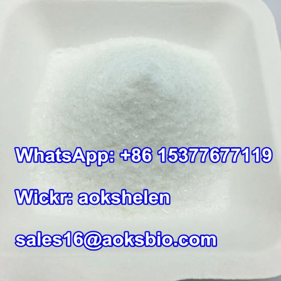 Free of Customs Clearance! Tetramisole Hydrochloride HCl CAS 5086-74-8 with Best Price pictures & photos