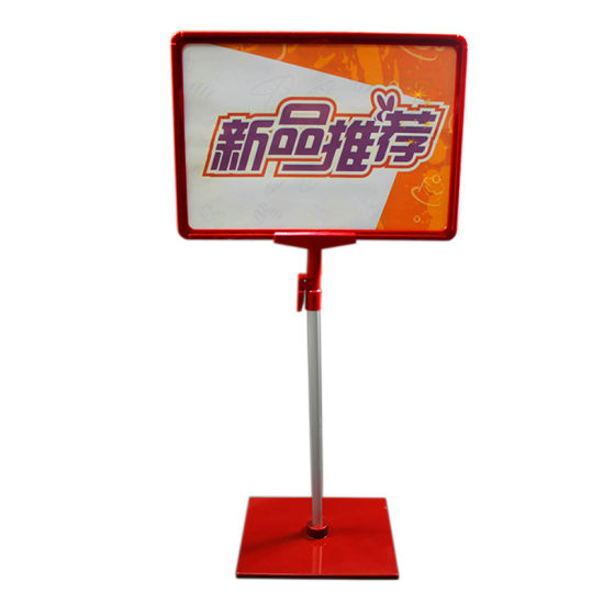 Supermarket Adjustable Plastic Price Poster Display Stand with Frame pictures & photos