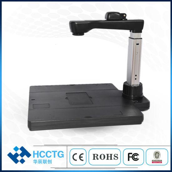 Hot Sale ID Card USB Digital Barcode Scanner Document Camera Scanner (HCS1200S)