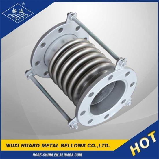 Exhaust Expansion Metal Bellow