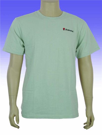 [Hot Item] Cheap Wholesale Sports Jerseys T-Shirt Patterns for Men
