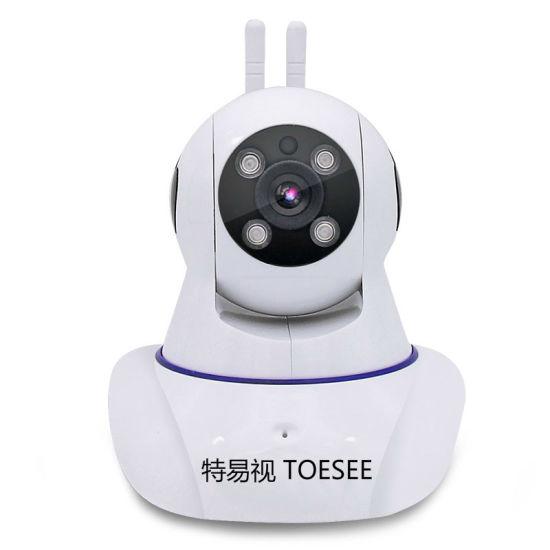 China Best 1 0MP Plastic Dome HD P2p Wireless WiFi Network